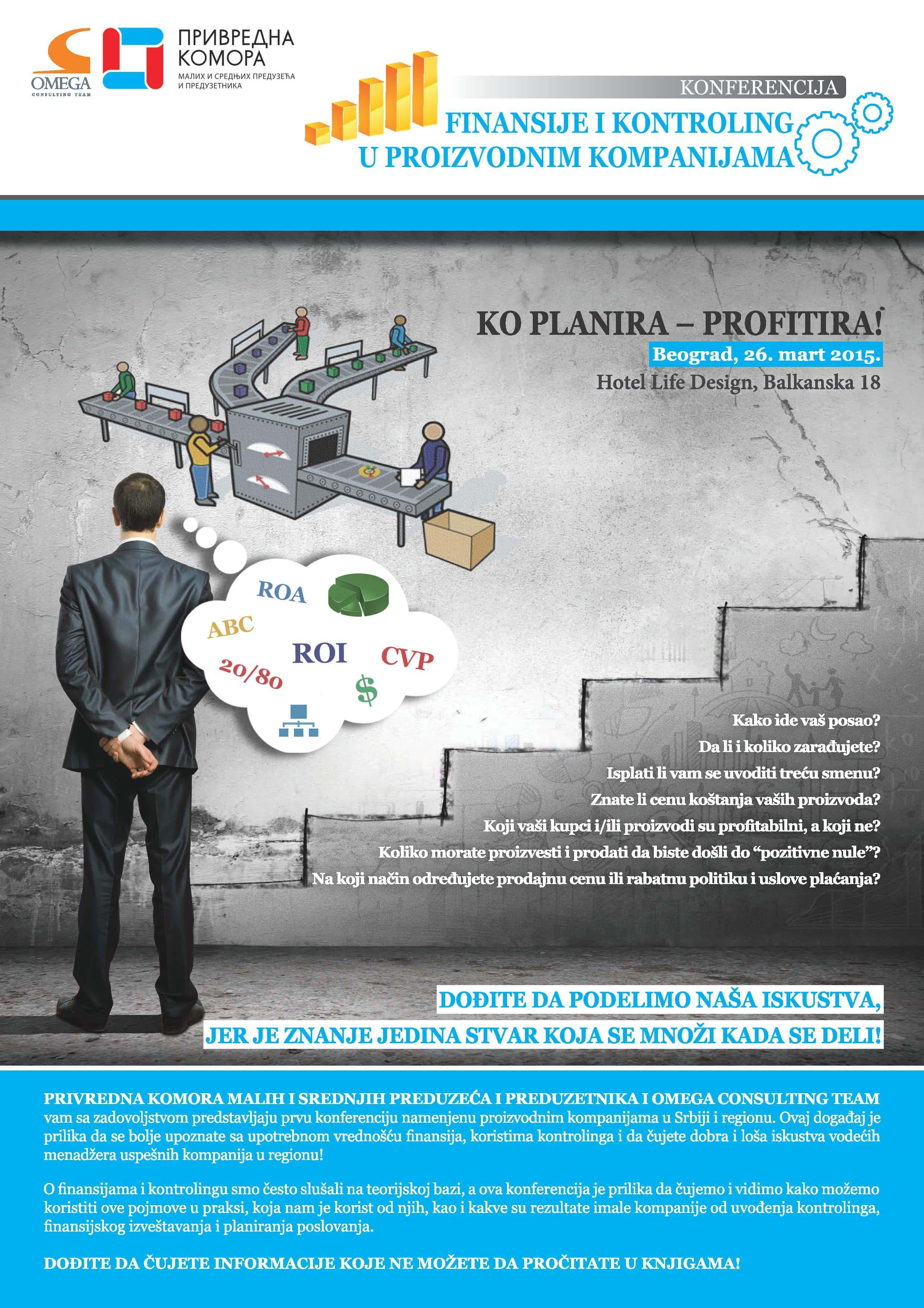 Konferencija - Finansije i kontroling u proizvodnim kompanijama-page-001 (1)